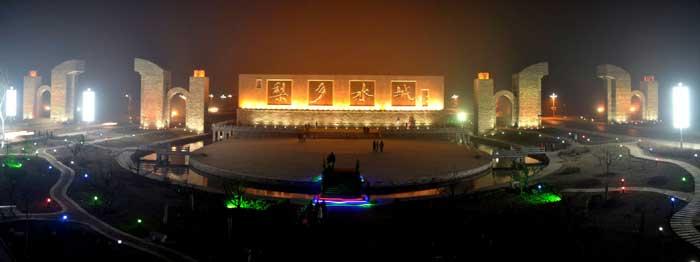 魏县旅游景点--神龟驮城文化公园